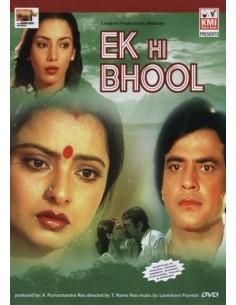 Ek Hi Bhool DVD