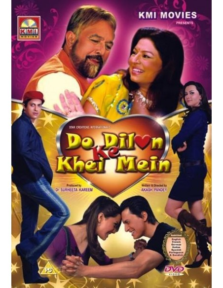 Do Dilon Ke Khel Mein DVD