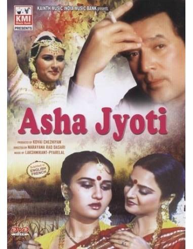 Asha Jyoti DVD