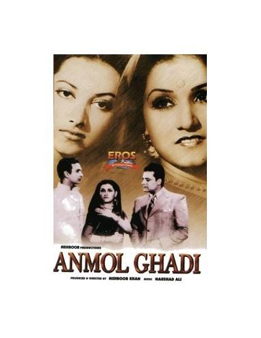 Anmol Ghadi DVD