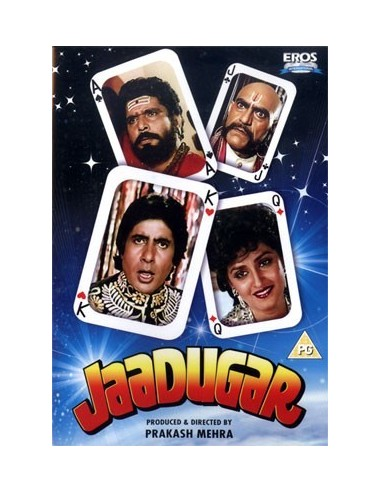 Jaadugar DVD - Collector