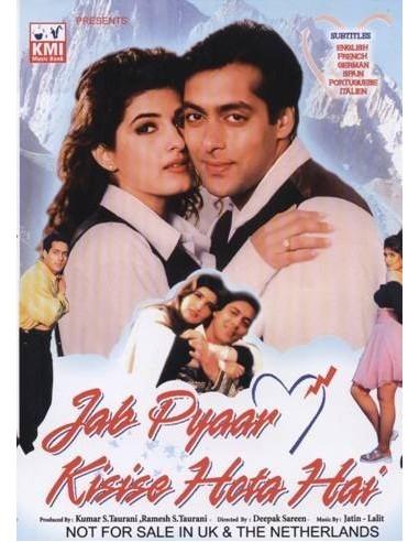 Jab Pyaar Kisise Hota Hai DVD