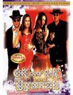 Ek Aur Ek Gyarah DVD