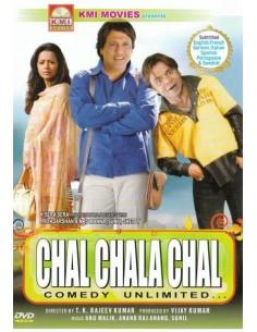 Chal Chala Chal DVD