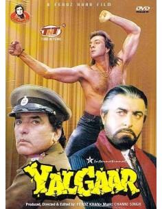 Yalgaar DVD