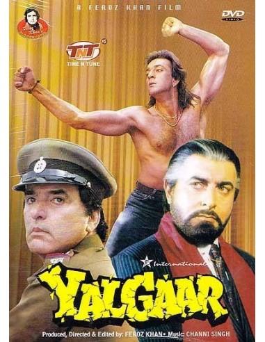 Yalgaar Lyrics - All Songs Lyrics & Videos