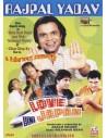 Love In Japan DVD