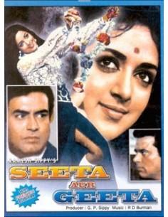 Seeta Aur Geeta DVD