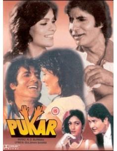 Pukar DVD (1983)