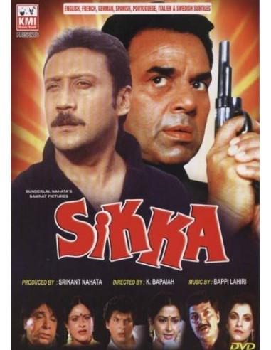 Sikka DVD