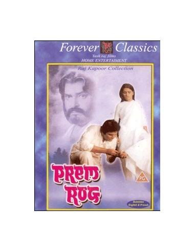 Prem Rog DVD