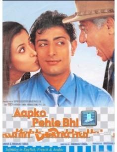 Aapko Pehle Bhi Kahin Dekha Hai DVD