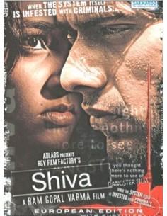 Shiva DVD