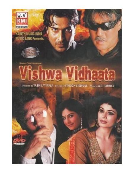 Vishwa Vidhaata DVD