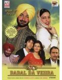 Babal Da Vehra DVD