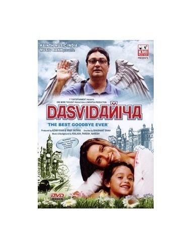 Dasvidaniya DVD