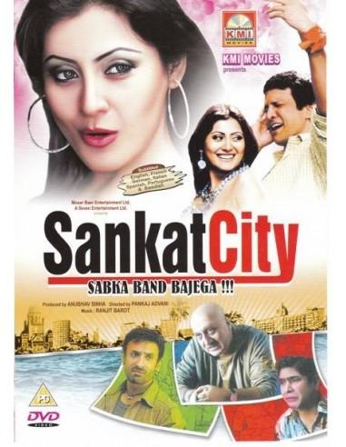 Sankat City DVD