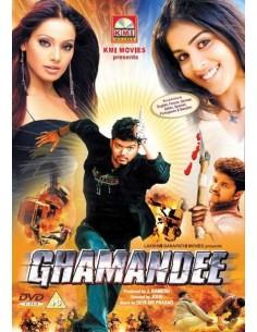 Ghamandee DVD