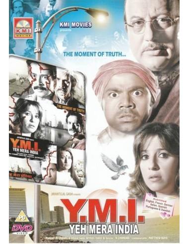 Yeh Mera India DVD