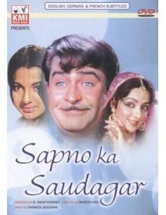 Sapno Ka Saudagar DVD