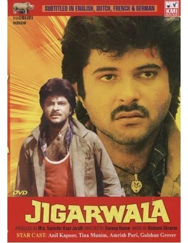 Jigarwala DVD