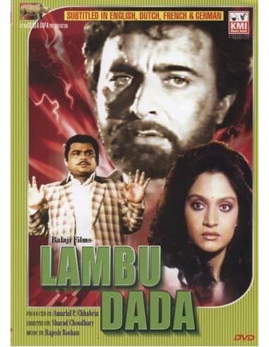 Lambu Dada DVD
