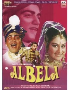 Albela DVD (1971)