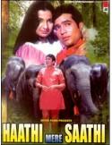 Haathi Mere Saathi DVD