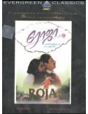 Roja DVD