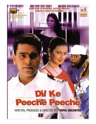 Dil Ke Peeche Peeche DVD