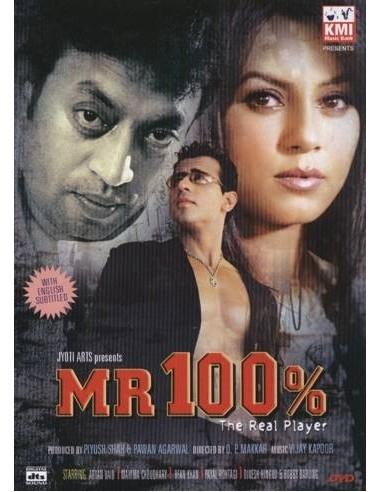 Mr 100% DVD