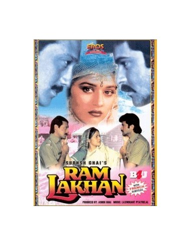 Ram Lakhan DVD