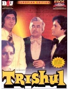 Trishul DVD