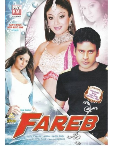 Fareb DVD