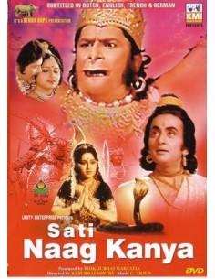 Sati Naag Kanya DVD