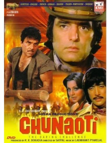 Chunaoti DVD