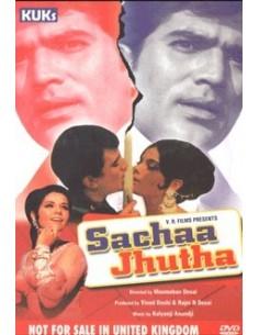 Sachaa Jhutha DVD