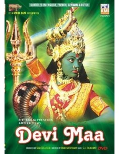 Devi Maa DVD