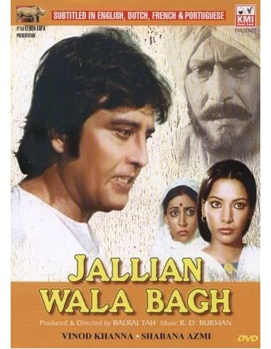 Jallian Wala Bagh DVD