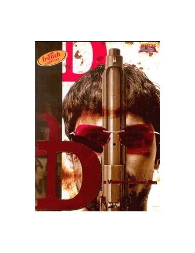 D DVD