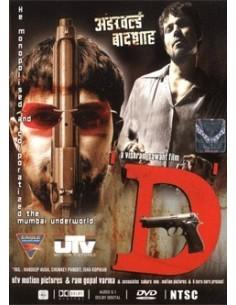 D DVD (FR)