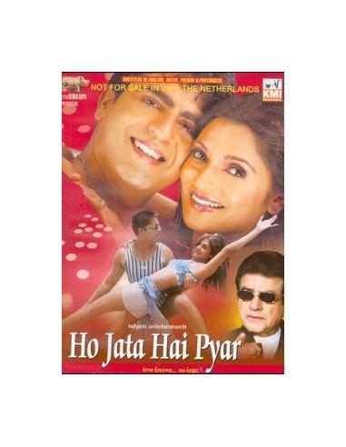 Ho Jata Hai Pyar DVD