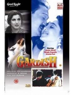 Gardish DVD