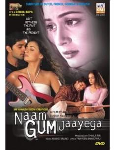 Naam Gum Jaayega DVD
