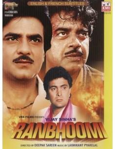 Ranbhoomi DVD