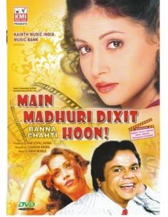 Main Madhuri Dixit Banna Chahti Hoon DVD