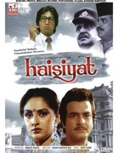Haisiyat DVD