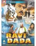 Ravi Dada DVD