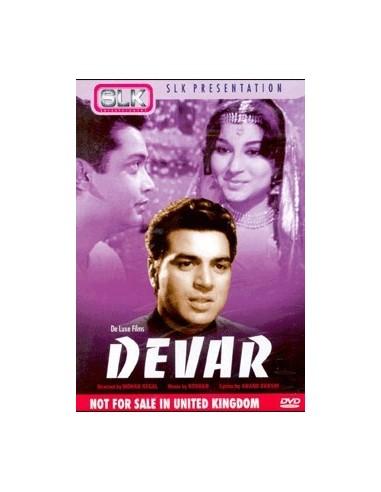 Devar DVD