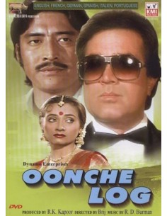 Oonche Log DVD
